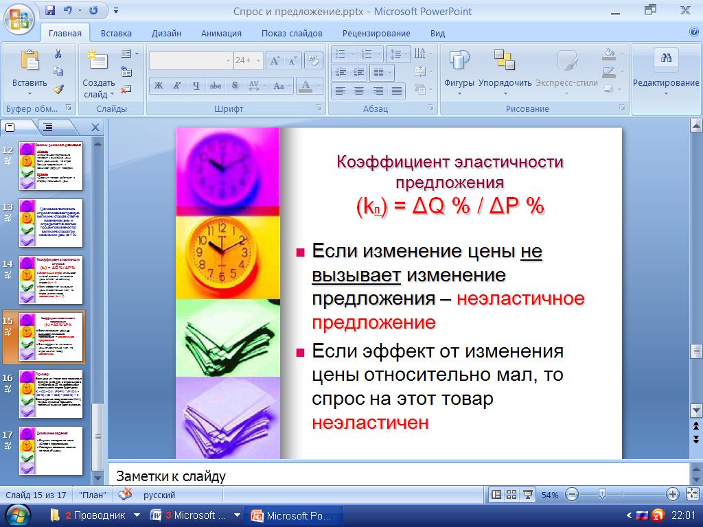 hello_html_m572da7d1.png