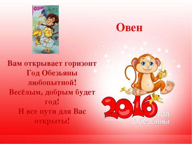 Покровительницей года и всех тех, кто родился в этот период, по восточному календарю считается жёлтая земляная собака.