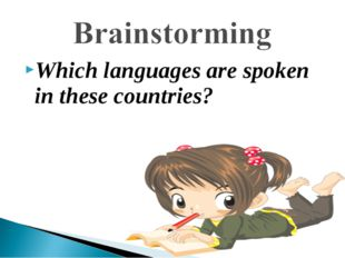 Which languages are spoken in these countries?