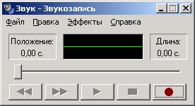 hello_html_m669e6500.png