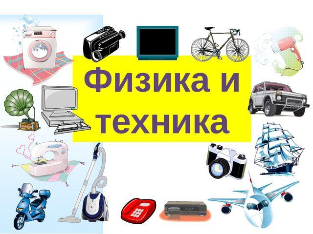 ebook 100 рецептов мясных