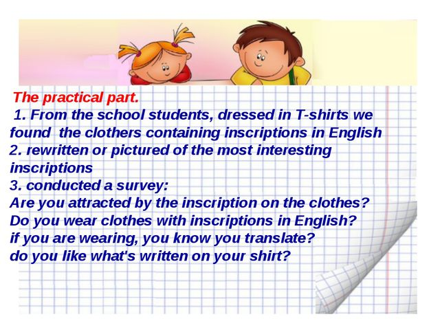 The practical part. 1. From the school students, dressed in T-shirts we foun...