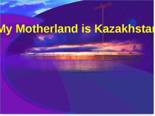 «My Motherland is Kazakhstan»