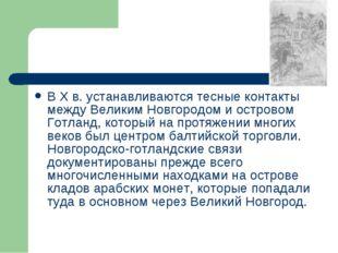 В X в. устанавливаются тесные контакты между Великим Новгородом и островом Го
