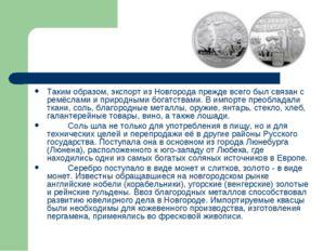 Таким образом, экспорт из Новгорода прежде всего был связан с ремёслами и при