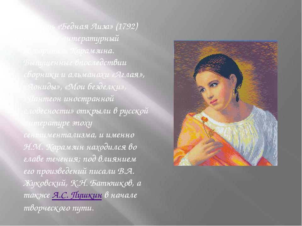 Повесть «Бедная Лиза» (1792) упрочила литературный авторитет Карамзина. Выпущ...