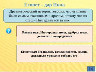 Задания 1. Внимательно прочитайте отрывок исторического документа «Хвалебные