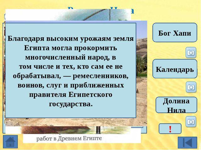 Исследование Приложение 1. Диодор Сицилийский. Историческая библиотека Какое...