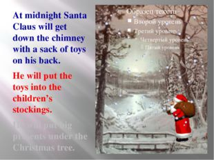 At midnight Santa Claus will get down the chimney with a sack of toys on his