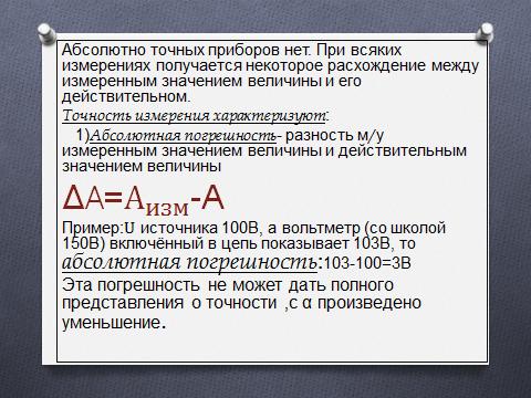 hello_html_25853ed8.png