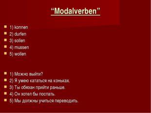 """""""Modalverben"""" 1) konnen 2) durfen 3) sollen 4) mussen 5) wollen 1) Можно выйт"""