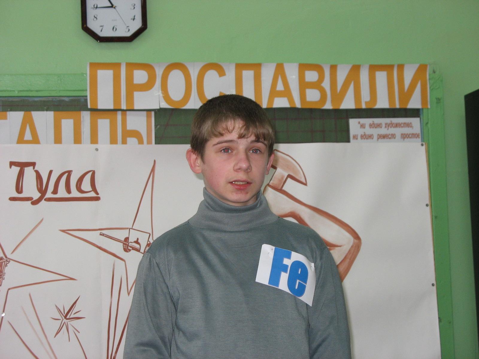 hello_html_m5607c385.jpg