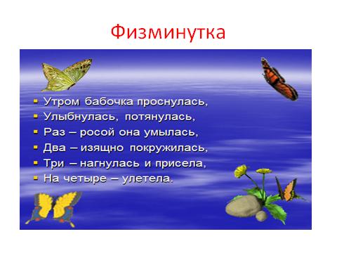 hello_html_1aa34756.png