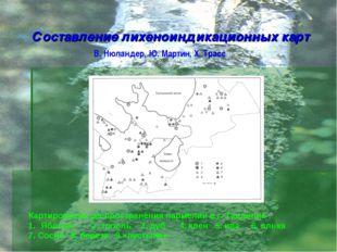 Составление лихеноиндикационных карт В. Нюландер, Ю. Мартин, Х. Трасс Картиро