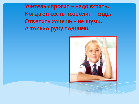 hello_html_59696f9b.png