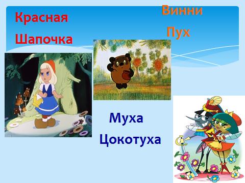 hello_html_5e569956.png
