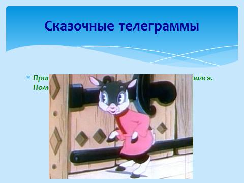 hello_html_m53f82c0f.png