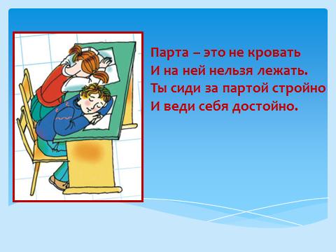 hello_html_m7b58d333.png