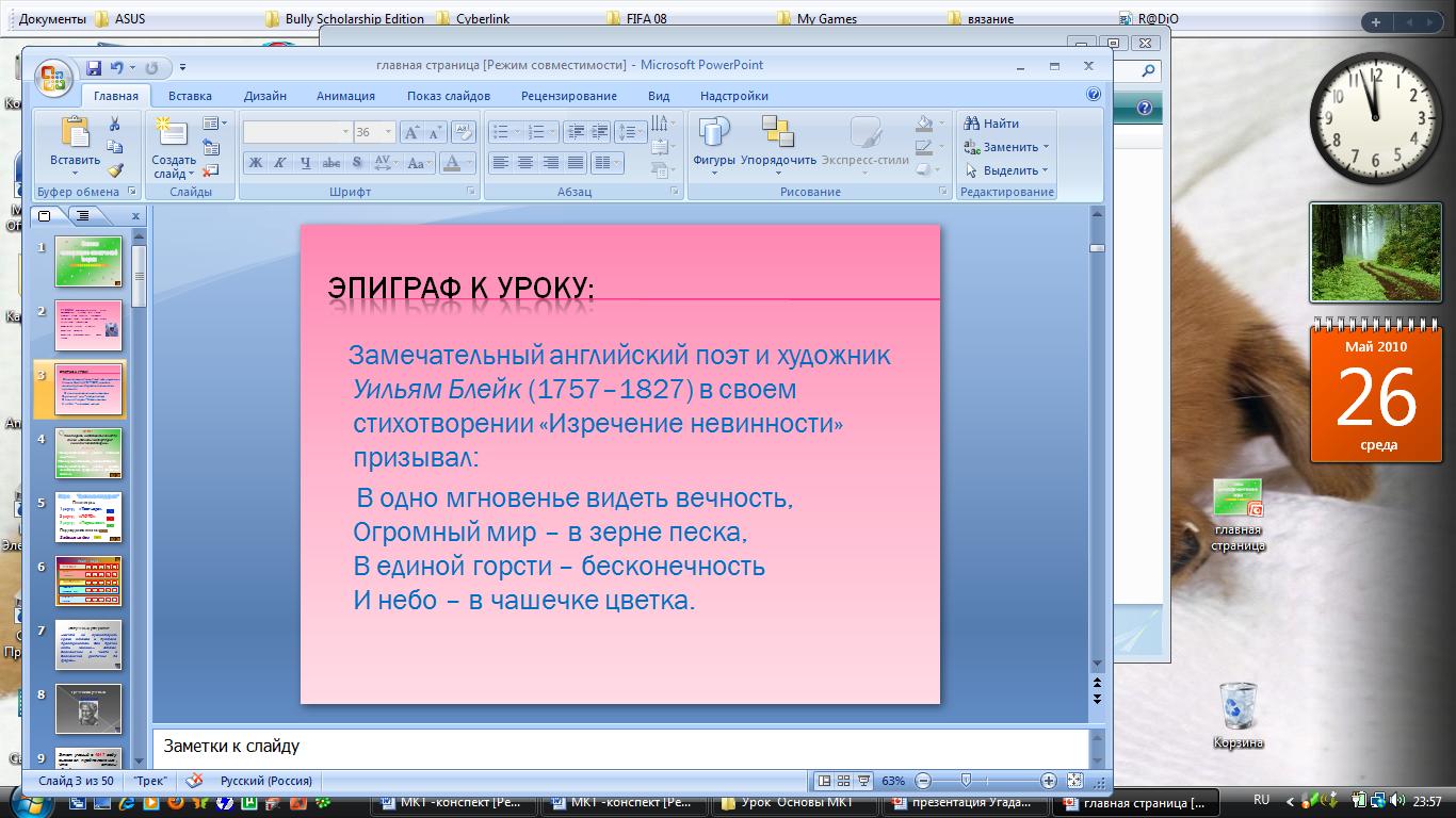 hello_html_2ff94e98.png