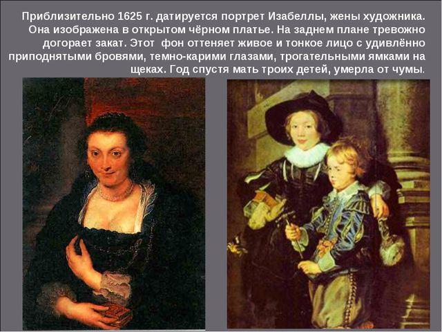Приблизительно 1625 г. датируется портрет Изабеллы, жены художника. Она изобр...