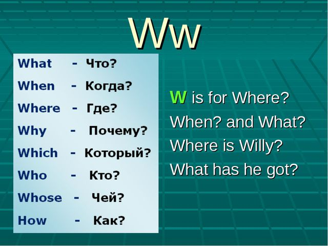 Ww W is for Where? When? and What? Where is Willy? What has he got?