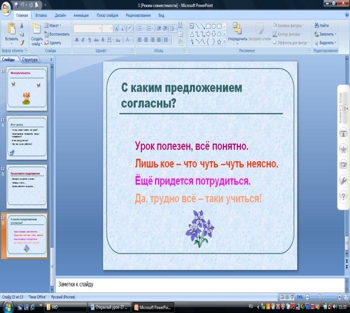 hello_html_43334b5e.jpg