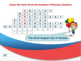 Guess the name of one the founders of Russian Literature The third largest ci
