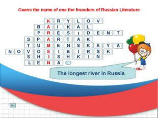 Guess the name of one the founders of Russian Literature The longest river in
