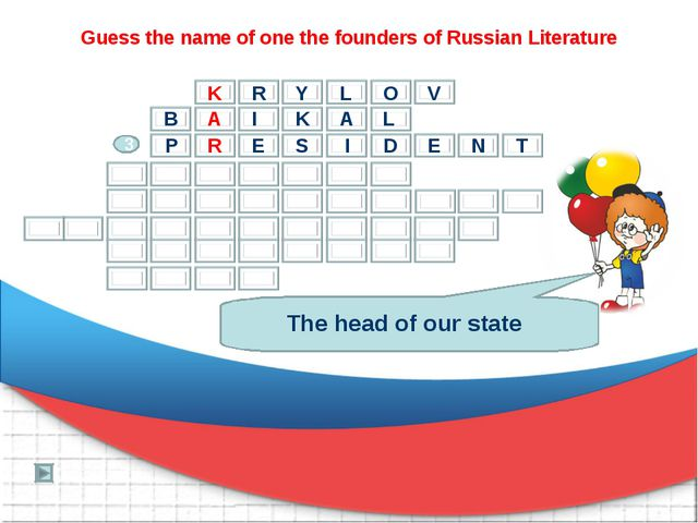 Guess the name of one the founders of Russian Literature The head of our stat...