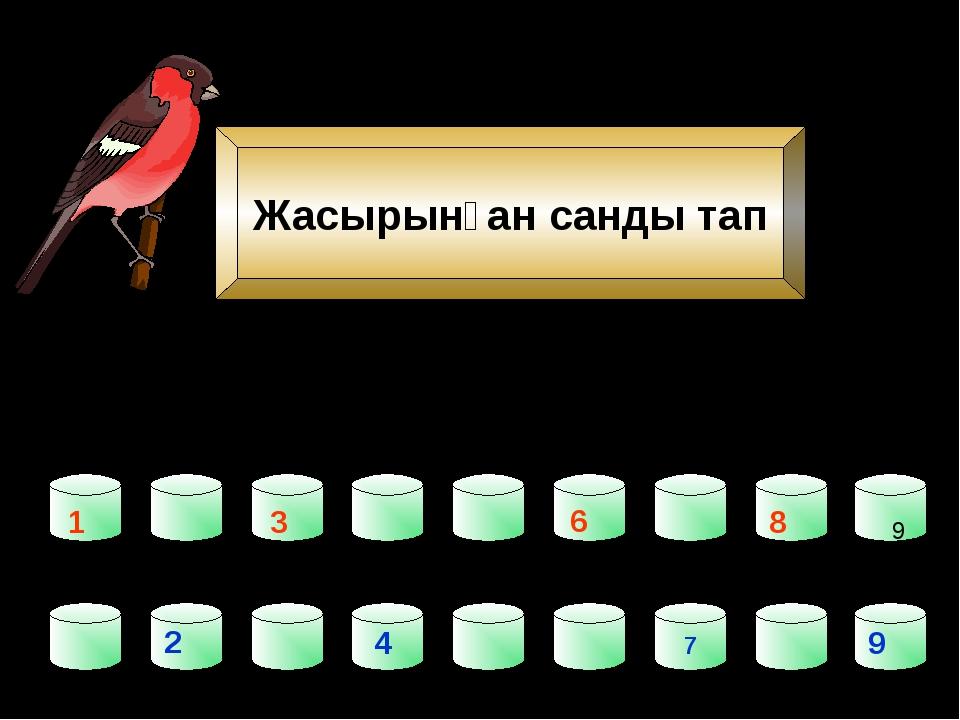 Онлайн ойын автоматтары cash n қалампыр