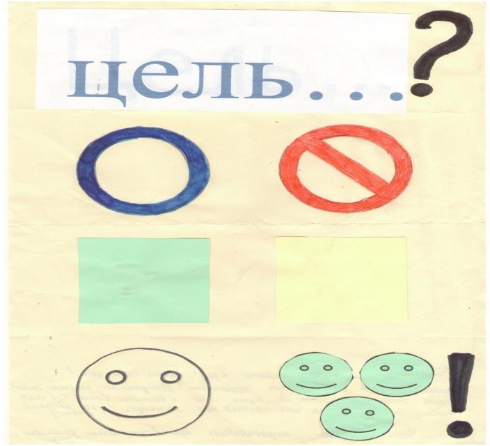 C:\Users\1\Documents\самообразование\учитель года\ЗУЕВА- КОНКУРС\2014-04-08\002.jpg
