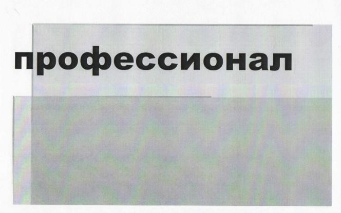 C:\Documents and Settings\1\Мои документы\урок на конкурс 31 октября 2013\1.jpg