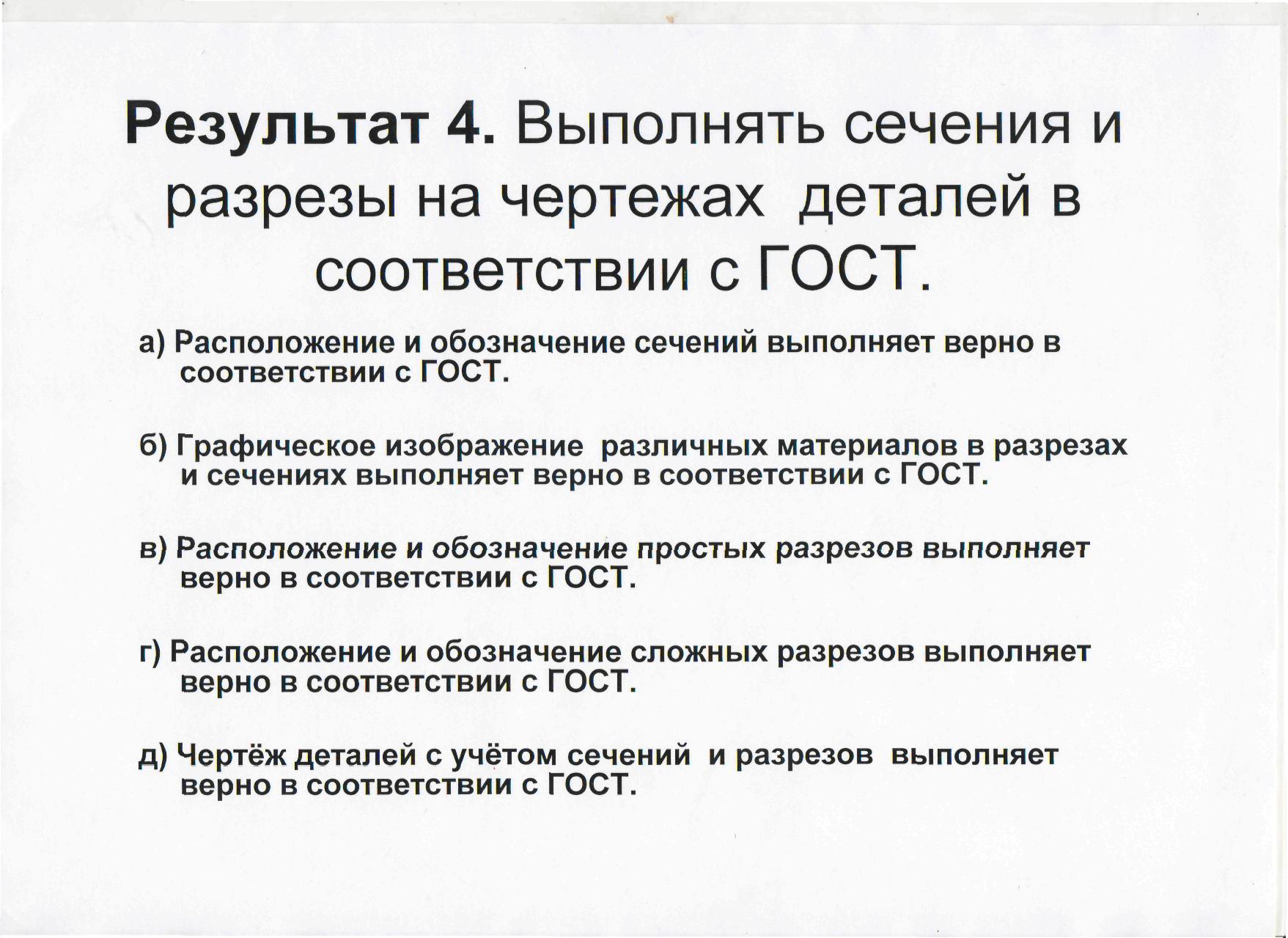 C:\Documents and Settings\1\Мои документы\урок на конкурс 31 октября 2013\3.jpg