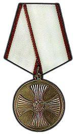 150px-Medal_za_spas.jpg