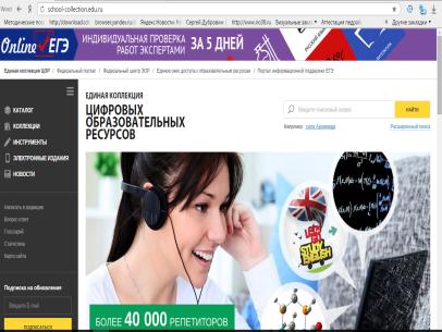 C:\Users\Пользователь\YandexDisk\Скриншоты\2016-02-26 02-04-40 Скриншот экрана.png