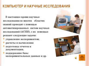 Цифровая фотография Цифровая фотография – это изображение, представленное в