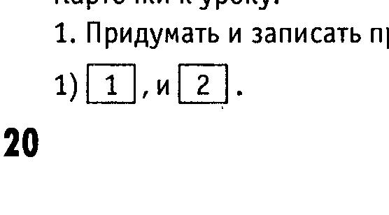 hello_html_174ec66e.png