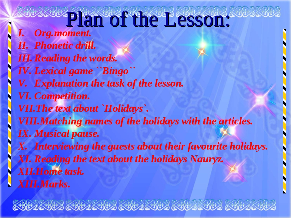 Plan of the Lesson: Org.moment. Phonetic drill. Reading the words. Lexical ga...