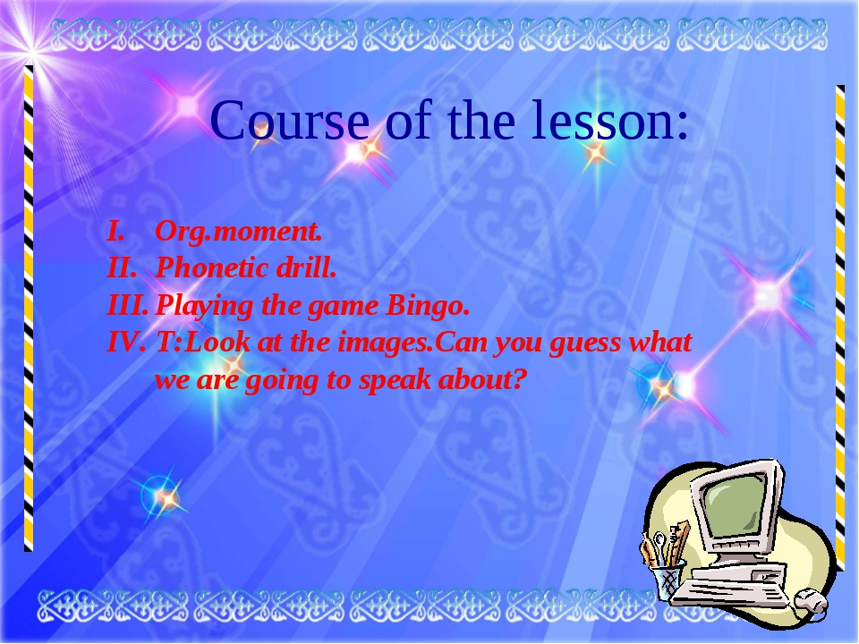Course of the lesson: Org.moment. Phonetic drill. Playing the game Bingo. T:L...