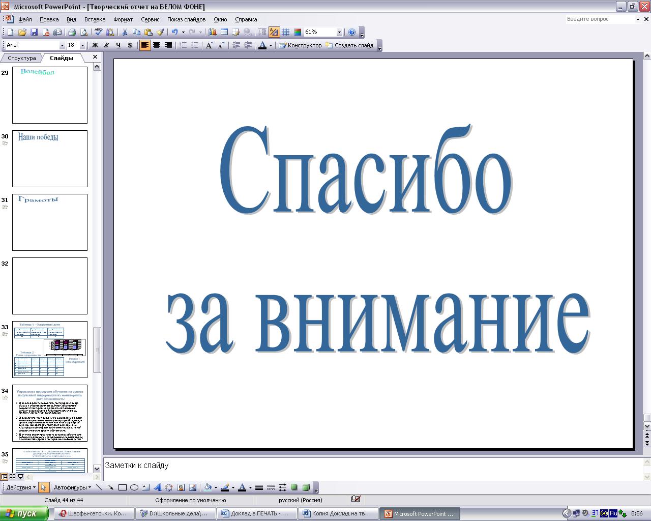 hello_html_2bd3e332.png