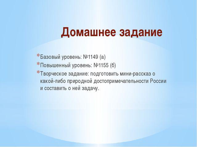 Россия – моя Родина