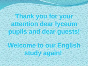 Thank you for your attention dear lyceum pupils and dear guests! Welcome to o