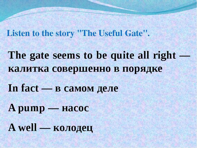 "Listen to the story ""The Useful Gate"". The gate seems to be quite all right —..."