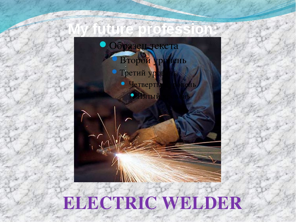 My future profession: ELECTRIC WELDER