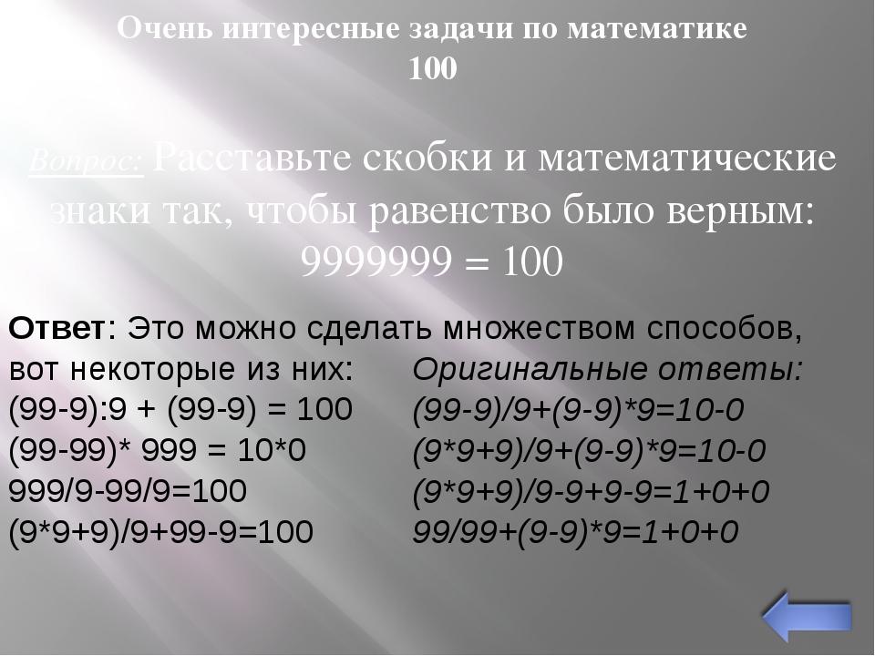 Геометрия 7-9 Какие из утверждений не верны? 1) Если при пересечении двух пря...