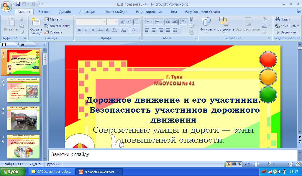 hello_html_6281da8d.png