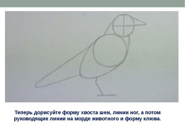 Урок рисования 2 класс инфоурок зарегистрироваться