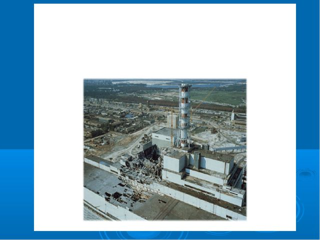 Руины Чернобыля Если бы пожар на Чернобыльском реакторе не удалось своевремен...