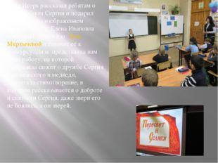 Отец Игорь рассказал ребятам о преподобном Сергии и подарил иконку с его изо