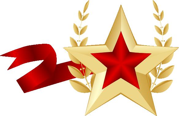 разделитель звезда 23 февраля